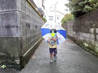 傘 悠誠.JPG