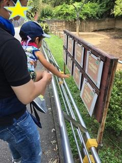日本平動物園4.JPG